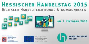 HvH_Süd_Handelstag2015_Banner_LocationInsider_300x150px_V1