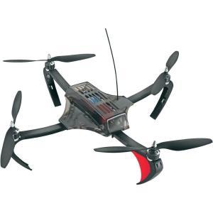 Mit Produkten wie dieser Drohne als Fluggerät für Action-Cams - übrigens von der Conrad-Eigenmarke Reely - will sich der Elektronikhändler in einem Zukunftsmarkt positionieren
