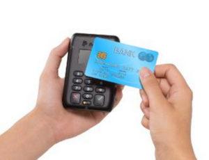 PayPal NFC Kartenlesegerät Here