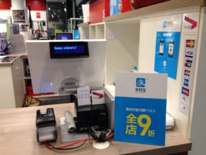 Alipay Integration Tripidi